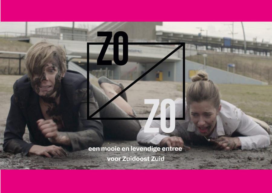 Crowdfunding ZoZo Voor Een Levendig Zuidoost Zuid